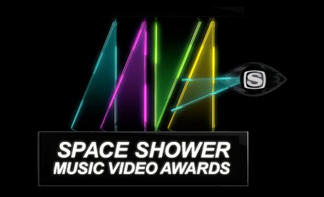Results for Space Shower 2011 Music Video Awards