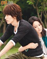 Jerry Yan & Terri Kwan are Dating?