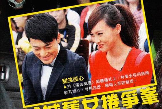 Mavis Pan Accuses Raymond Lam Of Cheating On Her