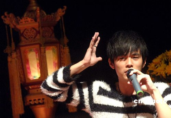 Jay Chou Sells Entertainment Company