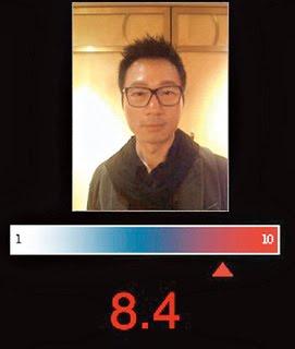 http://i1.jpopasia.com/news/2/6118-c9f9acnxs0.jpg