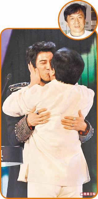 Jackie Chan And Lee Hom Wang Share Kiss