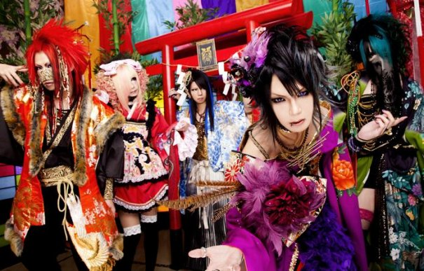 Kiryu Releasing New Single