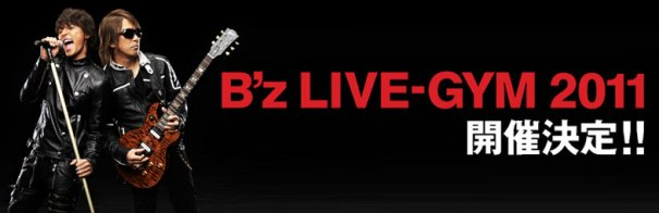 First North American Tour for B'z in 8 Years