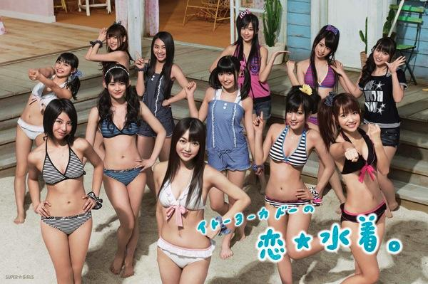 [Jpop] SUPER☆GiRLS' 2nd Single To Be Theme For Swimsuit CM