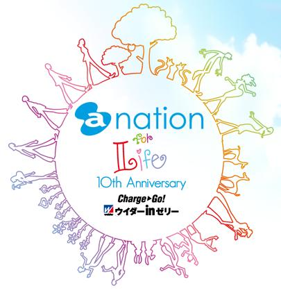 "Avex's Music Festival ""A-Nation"" Celebrates Its 10th Anniversary"