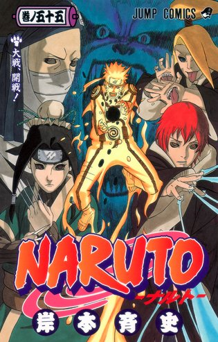 Naruto Volume 55 Dominates Oricon's Comic Chart