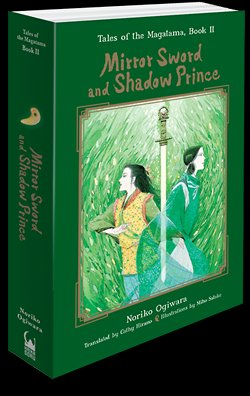 Mirror Sword and Shadow Prince Travels to North America