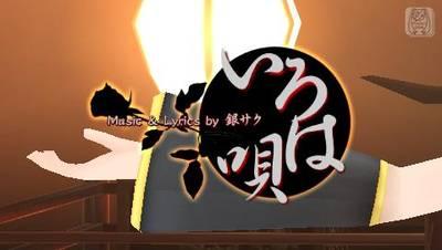 http://i1.jpopasia.com/news/2/6469-htm7yp0p6y.jpg