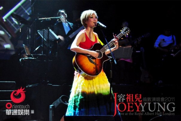 [Cpop] Joey Yung's First European Concert