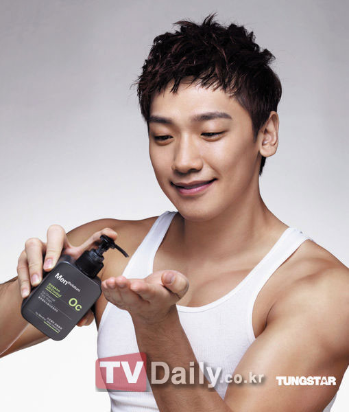Rain Reveals Behind-the-Scenes Clip for Mentholatum CF