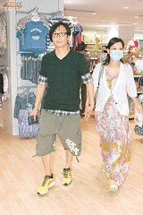 Ronald Cheng Spotted With Pregnant Girlfriend