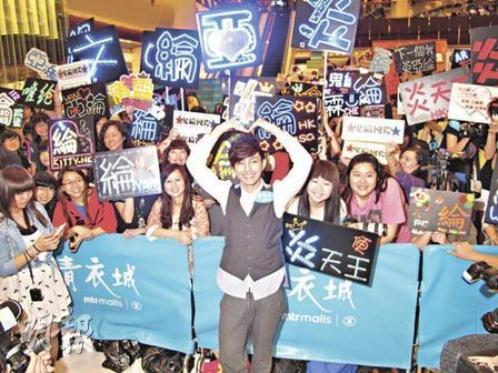 [Cpop] Thousands Attend Aaron Yan's Hong Kong Autograph Session