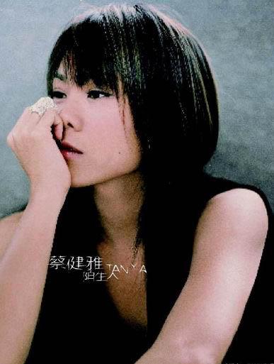 A-Mei Chang's Friend Snatched Her Boyfriend?