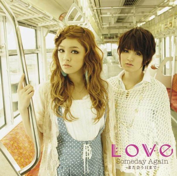 Love releases PV for