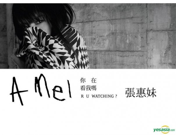 [Jpop] A-Mei Chang Holds Number 1 Spot Against Super Junior M
