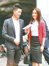 Kate Tsui Flirts With Bosco Wong While On-Set