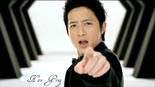 Han Geng And Super Junior M Perform On The Same Stage