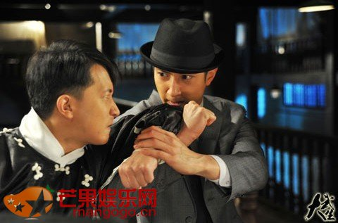Han Geng and Wu Chun Stare Into Each Other's Eyes