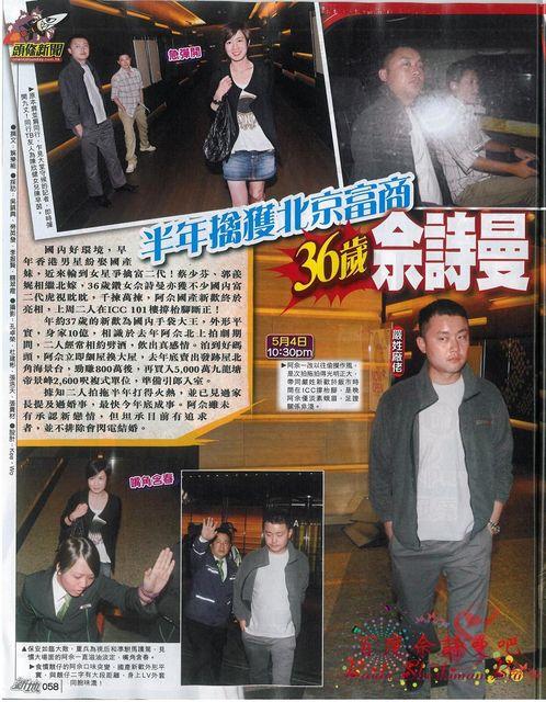 http://i1.jpopasia.com/news/2/6674-eg66f19nsr.jpg