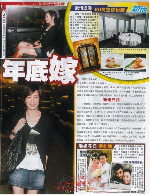 http://i1.jpopasia.com/news/2/6674-jxieypwuqu.jpg