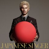 "Ken Hirai Announces New Album ""JAPANESE SINGER"""