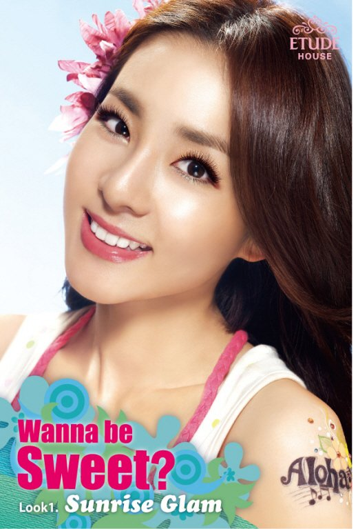 [UPDATED] 2NE1's Dara Reveals CF for Etude House