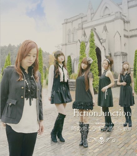 New Single for FictionJunction
