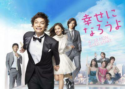 [Jpop] Recochoku Polls On Popular Spring Drama Theme Songs