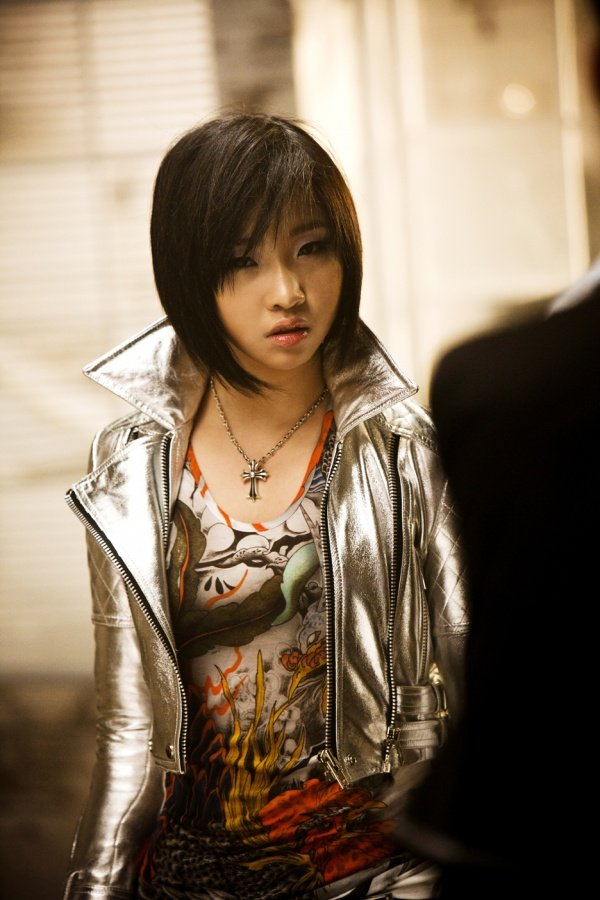 2NE1's Minzy for Me2day CF