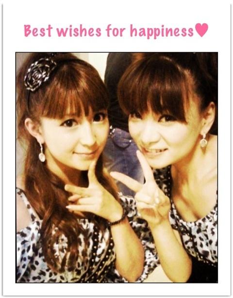 [Jpop] Yasuda Kei Gives Her Blessing to Newly-Married Yaguchi Mari