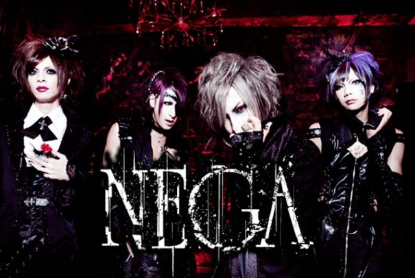 [Jrock] NEGA Announce Comeback with New Single