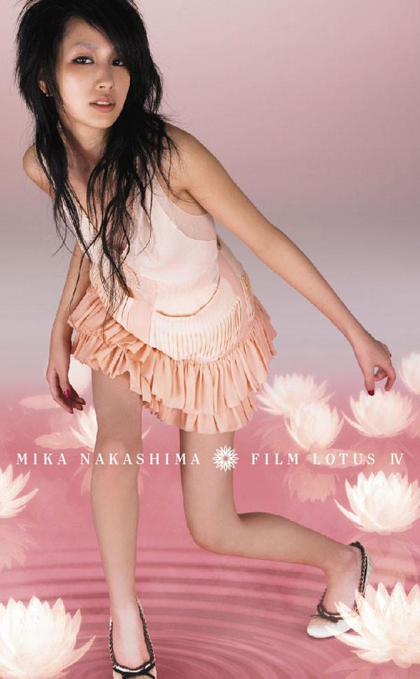 Mika Nakashima On Her Figure
