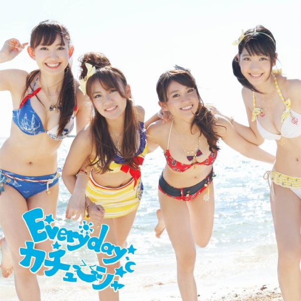 "AKB48's ""Everyday, Kachuusha"" Sales Pass 1 Million Mark In 2 Days"