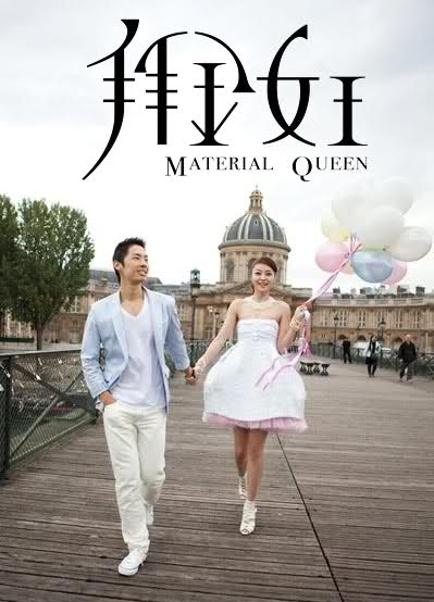 Vanness Wu and Lynn Xiong Film Kissing Scene for Two Hours