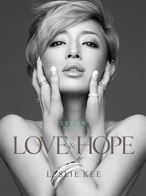 [Jpop] More Details Revealed for Love & Hope Photobook
