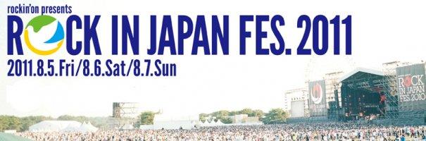 Rock in Japan Festival 2011 Announces Full Artist Lineup