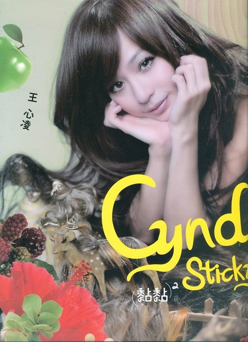 [Kpop] Cyndi Wang's New Album Debuts On Top Of G-Music Chart