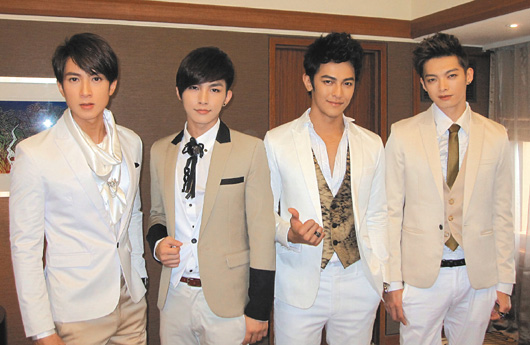 Fahrenheit Holds Fan Meet In Korea