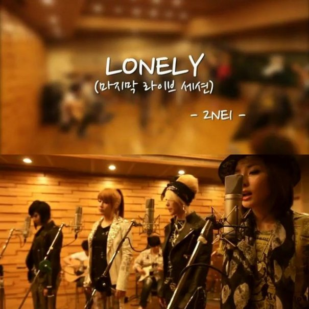 "2NE1 Sings Final Live Session of ""Lonely"" for YG ON AIR"