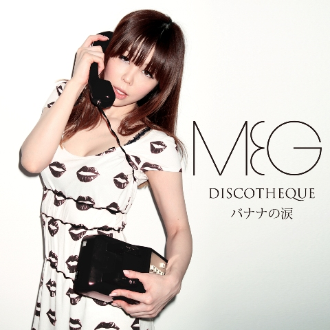 MEG Returns to Music With iTunes Cover Series
