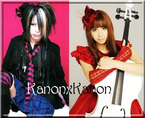 KanonxKanon /para las fanáticas de An Cafe y Kanon Wakeshima/ 7378-w4rxh5r1jj