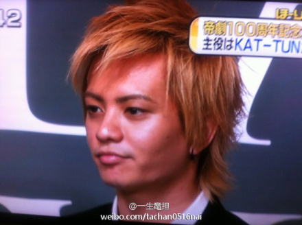 [Jpop] Tanaka Koki Shows Off His New Hair Style