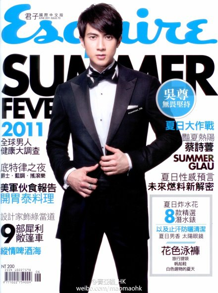 Wu Chun Graces Cover of Esquire