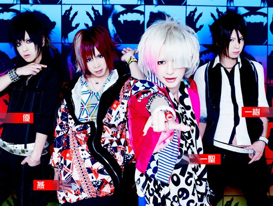 [Jrock] BugLug Releasing New Single