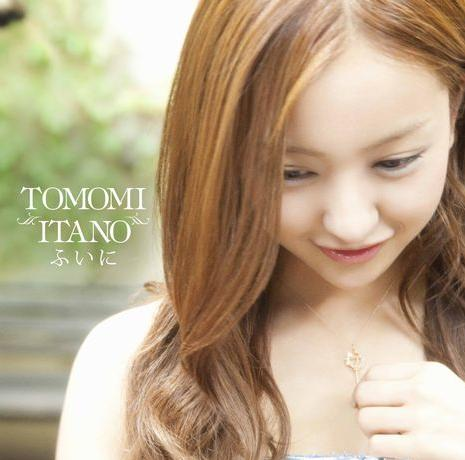 "Receive A ""Phone Call"" From Itano Tomomi"