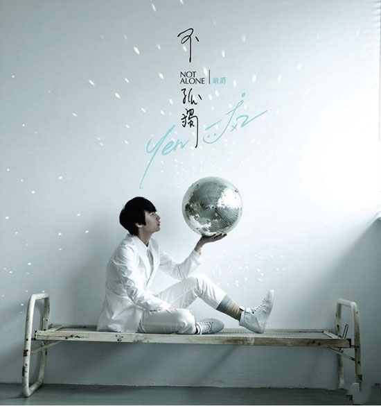 [Kpop] Yen-j Rises To Top Of G-Music Chart