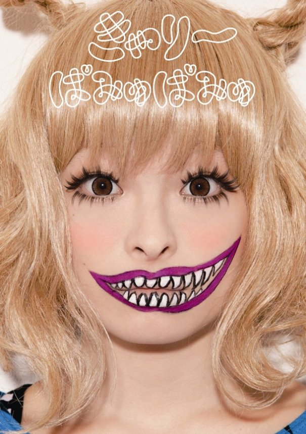 Kyarypamyupamyu to Cover Capsule in Debut CD Release