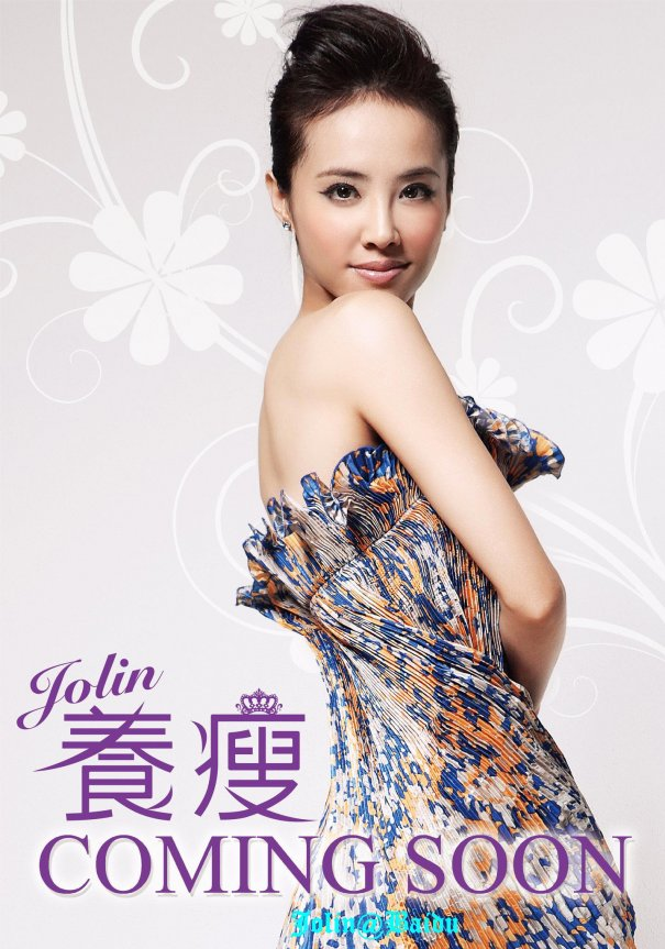 [Cpop] Jolin Tsai Gets Android App