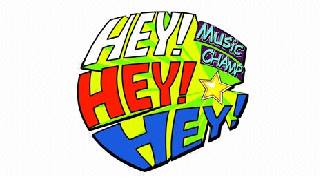 """HEY!HEY!HEY! Music Champ"" Special Announced"